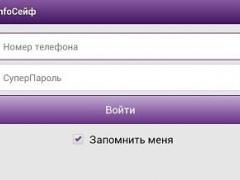 InfoSafe 1.35 Screenshot
