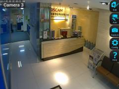 IP Cam Viewer for Maginon cams 3.8 Screenshot