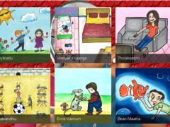 iPaatti Paadalgal 3 1.0 Screenshot