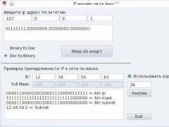 IPencoder 0.2 Screenshot