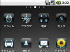 iPhone VB Theme Lite 2.8.1 Screenshot