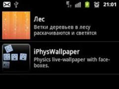 iPhysWallpaper 1.2 Screenshot