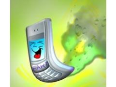 IQ Farting Phone 1.0 Screenshot