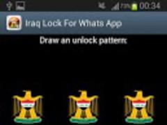 Iraq Coat Arms Lock WhatsApp 1.0 Screenshot