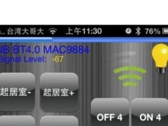 iRELAYx5 BLE 1.0 Screenshot