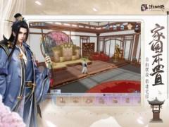 IrishAddict 1.1 Screenshot