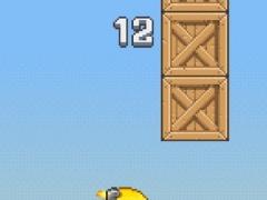 Ironpants 2.1 Screenshot