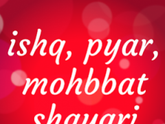 Ishq Pyar Mohbbat Shayari SMS -प्यार मोहब्बत शायरी 301 Screenshot