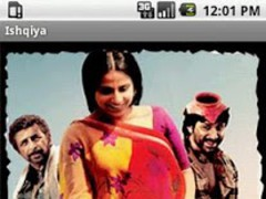Ishqiya 1.0 Screenshot