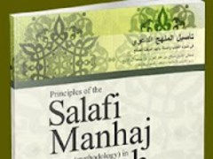 Kitab Salaf Ebook