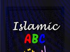Islamic ABC 1.1 Screenshot