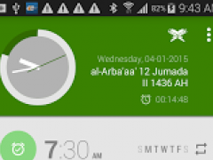 Islamic Alarm Clock 3.5.3 Screenshot