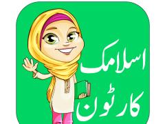 Islamic Cartoons Muslim Kids 1.0 Screenshot