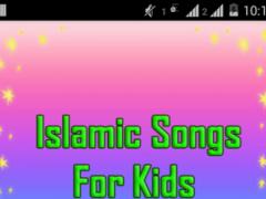 Islamic Kids Kalima and Songs 1.2 Screenshot