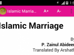 Islamic Marriage 1.0.1 Screenshot
