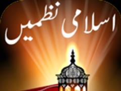 Islamic Rhymes Urdu 1.7 Screenshot