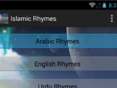 Islamic Rhymes 1.1 Screenshot