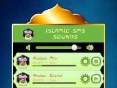 Islamic SMS Sounds 2 3 Free Download