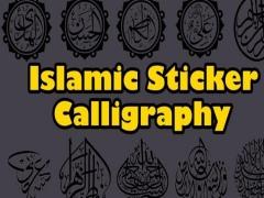 Islamic Sticker Calligraphy 1.0 Screenshot
