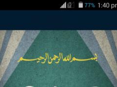 Islamic Thought 1.1 Screenshot