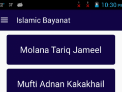 Islamic Video Bayanat in Urdu 1 0 Free Download