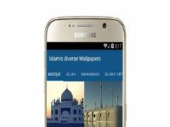 Islamic Wallpapers diverse 1.0 Screenshot