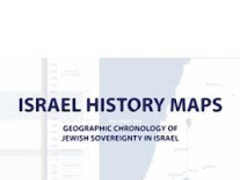 Israel History Maps 1.0 Screenshot