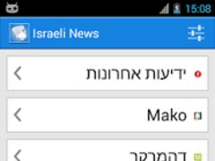 Israeli News 8.4.0 Screenshot