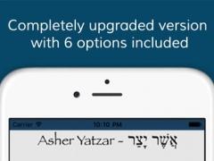 Itefila's Asher Yatzar 2.0 Screenshot