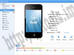 iTools download 1 0 0 1 Free Download