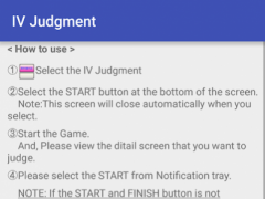 IV Judgment 2.4 Screenshot