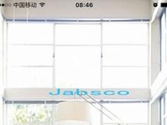 JabscoApp 1.1 Screenshot