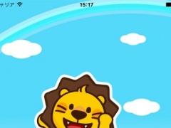 JAFお得ナビ 2.3.3 Screenshot