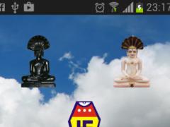 Jain Life 1.0.4 Screenshot