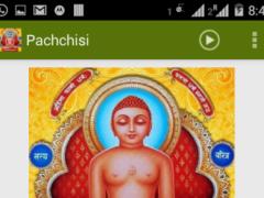 Jain stavan ratnakar pachchisi 1.0 Screenshot