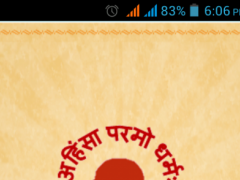 Jain Tirthankara 4.2.1 Screenshot