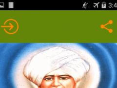 Jalaram bapa live wallpaper 1.3 Screenshot