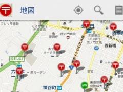 Japan Post Office Navigation 1.3 Screenshot