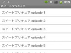 Japanese Animetion SweetPrecua 1.0 Screenshot