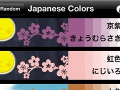 Japanese Colors Lite - 日本の伝統色 1.4.5 Screenshot