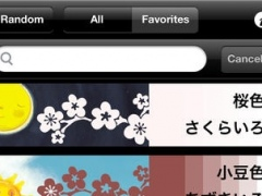 Japanese Colors Pro - 日本の伝統色 1.1.4 Screenshot