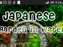 Japanese Garden in Water 1.1 Screenshot