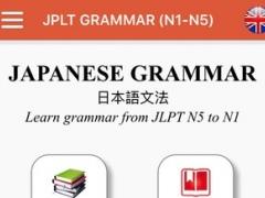 Japanese Grammar ( JPLT N1 - N5 ) 1.1 Screenshot