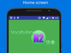 Japanese N2 Vocabulary 2.0 Screenshot