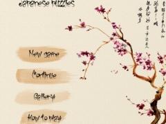 Japanese Puzzle 2.1.0 Screenshot