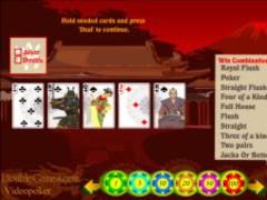 Japanese Videopoker 1.0 Screenshot