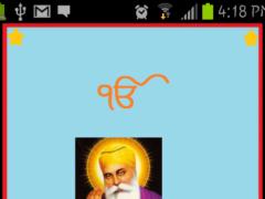 Japji Sahibji 1.1 Screenshot