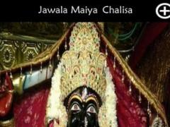 Jawala Maiaya Chalisa 1.1 Screenshot