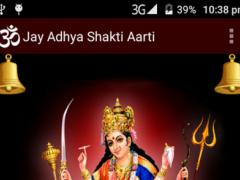 Jay Adhya Shakti Aarti HD 102 Screenshot