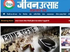 Jeevan Utsah Media 2.0 Screenshot